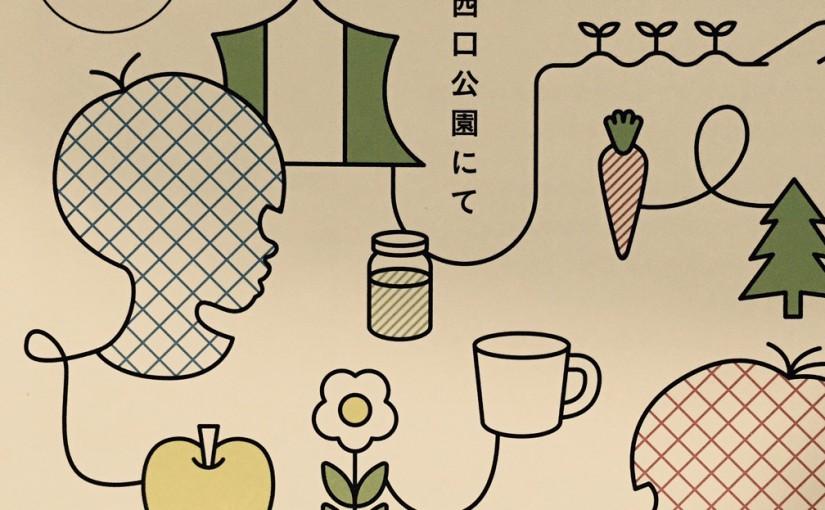 2016/3/6のぶくろマルシェ